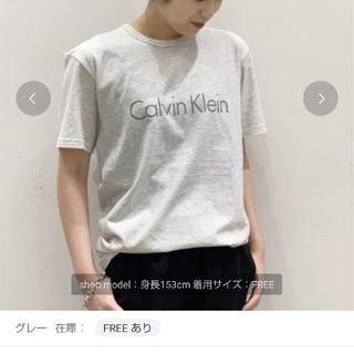 DEUXIEME CLASSE - Deuxieme Classe  Calvin KleinTシャツ