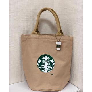 Starbucks Coffee - 新品!スターバックス コーヒーカップ形トートバッグモカ