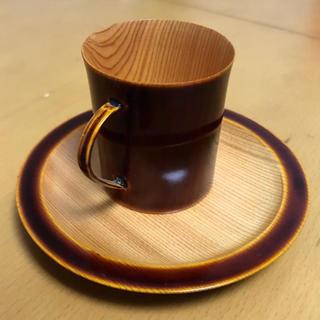 イデー(IDEE)の《セール》【木製】山田春慶店 飛騨春慶塗 エスプレッソカップ(グラス/カップ)