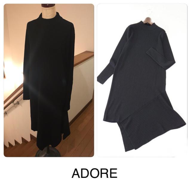 ADORE(アドーア)のADORE  アドーア ニットワンピ レディースのワンピース(ロングワンピース/マキシワンピース)の商品写真