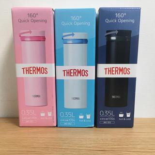 サーモス(THERMOS)のサーモス 水筒 0.35ml 3本売り(水筒)