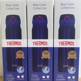 THERMOS - サーモス 水筒 0.6l 3本売り