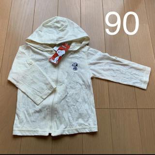 ピーナッツ(PEANUTS)のスヌーピー    パーカー 90(ジャケット/上着)