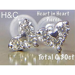 D0.30ct H&C ハート&キューピッド ハートインハートダイヤモンドピアス