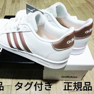 adidas - 新品 adidas スニーカー コッパー
