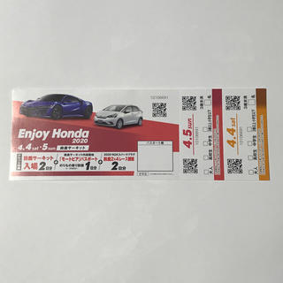 ホンダ(ホンダ)のエンジョイホンダ2020 チケット(モータースポーツ)