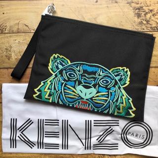 ケンゾー(KENZO)の新品 新作! Kenzo ケンゾー タイガー A4 クラッチバッグ(セカンドバッグ/クラッチバッグ)
