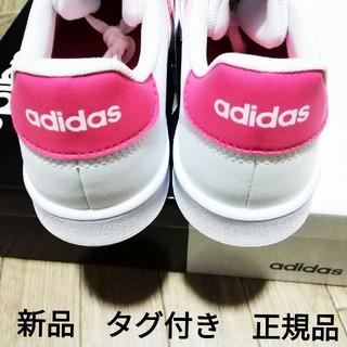 adidas - 新品 adidas スニーカー ピンク