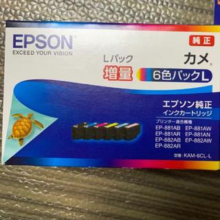 エプソン インク カメ 新品未開封