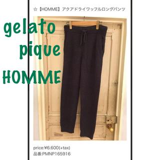gelato pique - ジェラートピケ メンズ ズボン