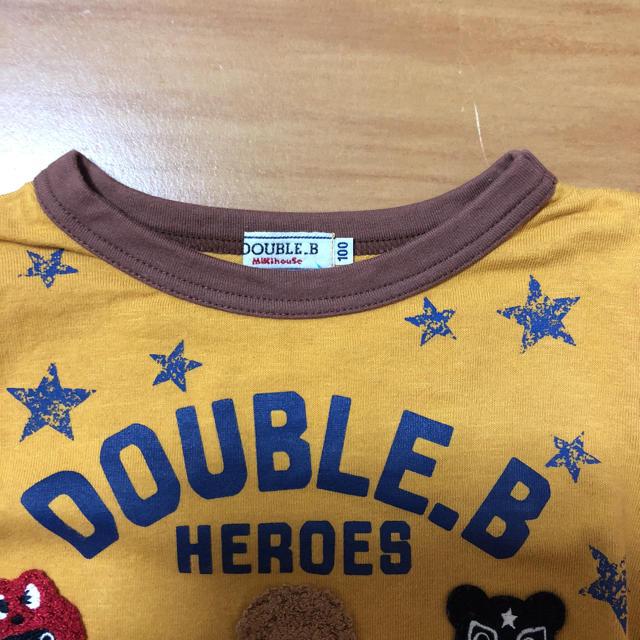 DOUBLE.B(ダブルビー)のミキハウス ダブルビー アフロ ロンT 長袖 100 キッズ/ベビー/マタニティのキッズ服男の子用(90cm~)(Tシャツ/カットソー)の商品写真