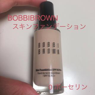 BOBBI BROWN - BOBBI BROWN スキンファンデーション 0 ポーセリン