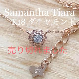 Samantha Tiara - Samantha Tiara K18 ダイヤモンド&ローズクォーツ ネックレス