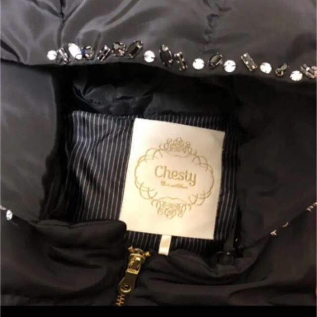 Chesty(チェスティ)のチェスティ ダウン値下げ レディースのジャケット/アウター(ダウンコート)の商品写真