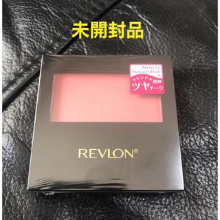REVLON - レブロン