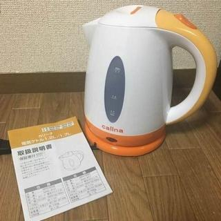 ZB443★ 展示品 カリーナ電気ケトル 1.7L