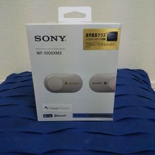 SONY - 新品未開封 SONY ワイヤレスイヤホン WF-1000XM3 プラチナシルバー