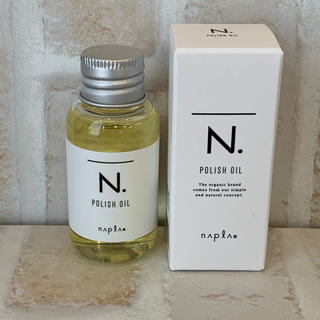 NAPUR - ナプラ N. ポリッシュオイル 30ml ミニサイズ 新品