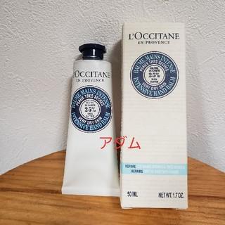 L'OCCITANE - L'OCCITANE シアハンドバーム