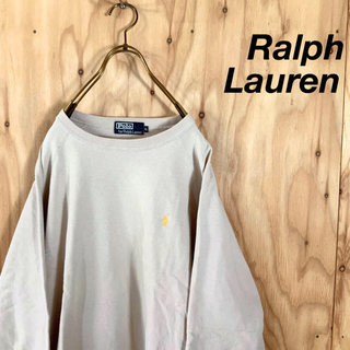 POLO RALPH LAUREN - 【レアカラー 】Ralph Lauren スウェット ピンクベージュ