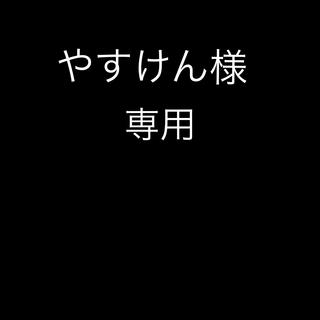 <UEG> TYVEK TOKYO/アウター