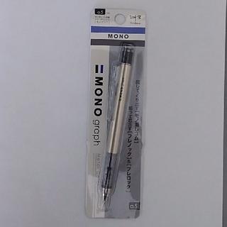 トンボ鉛筆 -  MONO graph「モノグラフ」 0.5mm