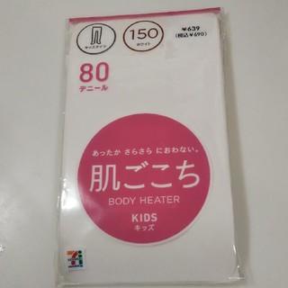 Atsugi - タイツ 白 150cm 子供用タイツ  キッズタイツ 発表会   アツギ