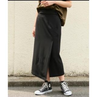 LEPSIM - カラースリットナロースカート