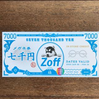 ゾフ(Zoff)のzoff クーポン 7000円分(ショッピング)