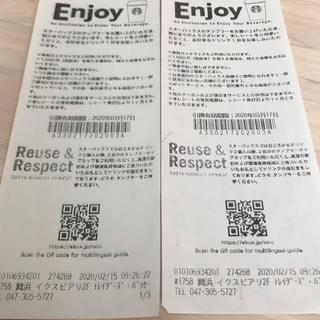ディズニー(Disney)のスタバ コーヒー チケット 2枚(レストラン/食事券)