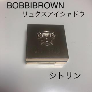BOBBI BROWN - BOBBIBROWN リュクスアイシャドウ リッチジェムズストーン シトリン