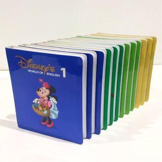 Disney - 2012年購入!ディズニー英語システム ストレートプレイDVD