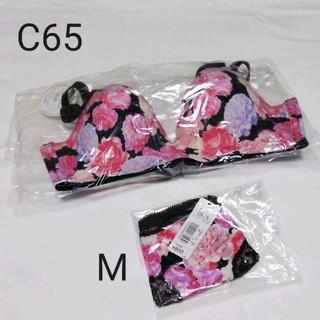 エメフィール(aimer feel)のエメフィール 未使用品 C65ブラジャー&ショーツ(ブラ&ショーツセット)