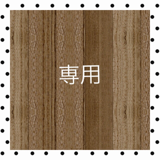 キューブシュガー(CUBE SUGAR)のキューブシュガー フィードサックドルマンカットソー(カットソー(長袖/七分))