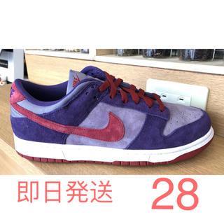 NIKE - Nike dunk sb plum