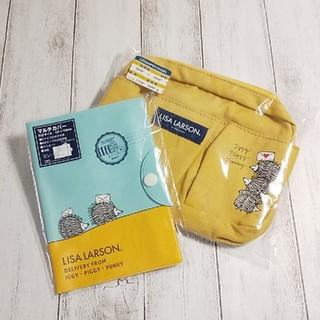 リサラーソン(Lisa Larson)のリサラーソン 郵便局オリジナルグッズ ハリネズミ マルチカバー(その他)