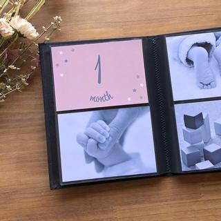 アルバム整理カード《くすみピンク 星 》マンスリーカード