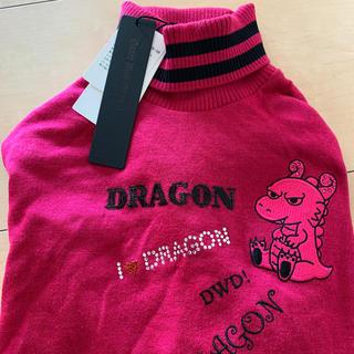 ダンスウィズドラゴン(Dance With Dragon)のタートルネックセーター(ウエア)