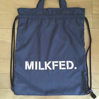 MILKFED. - milkfed. ナップサック