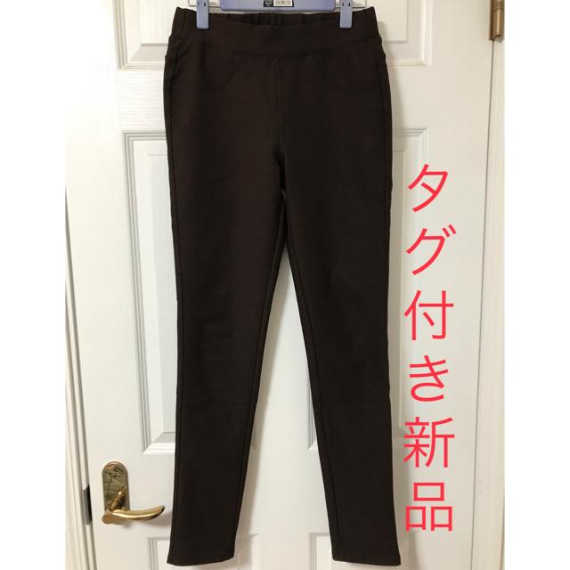 神戸レタス(コウベレタス)の神戸レタス 裏起毛スキニーパンツ タグ付き新品 レディースのパンツ(スキニーパンツ)の商品写真