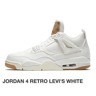 NIKE - リーバイス ジョーダン 4 ホワイト 白 Levi's jordan 4