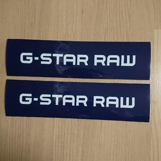 G-STAR RAW - G-STAR RAW オリジナル ステッカー 2つセット販売!