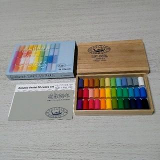 新品 ゴンドラ ソフトパステル 36色(クレヨン/パステル)
