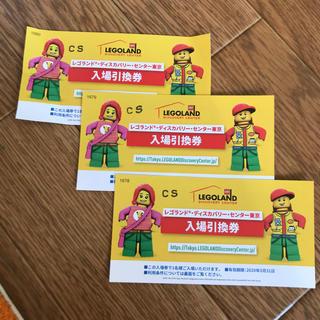 レゴ(Lego)のローズ♪様専用(遊園地/テーマパーク)