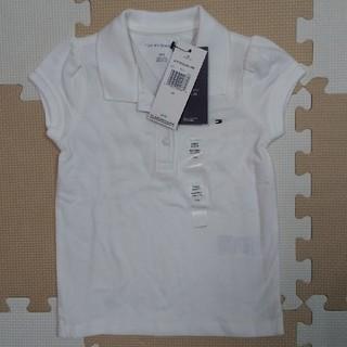 トミーヒルフィガー(TOMMY HILFIGER)のTOMMY HILFIGER ポロシャツ Tシャツ 新品未使用 95(Tシャツ/カットソー)