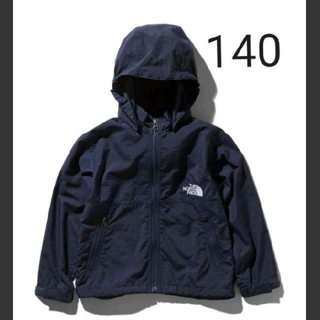 THE NORTH FACE(ザノースフェイス)の新品 ノースフェイス キッズ コンパクトジャケット 140 ネイビー 上着 キッズ/ベビー/マタニティのキッズ服男の子用(90cm~)(ジャケット/上着)の商品写真