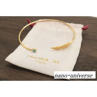 nano・universe - 【T318】nano・universe ナノユニバース HANKA IN