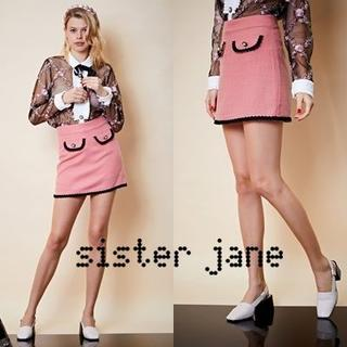 Sister Jane シスタージェーン ビジューボタン ツイードミニスカート(ミニスカート)