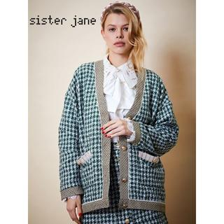 Sister Jane シスタージェーン ビジューボタン ツイードカーディガン(カーディガン)