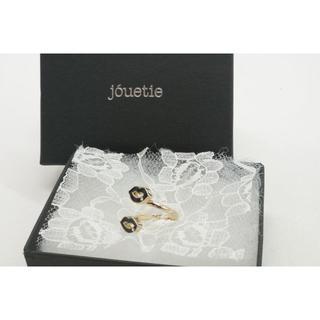 【B229】Jouete ジュエッテ ダブル リップ リング 指輪 8号 (リング(指輪))